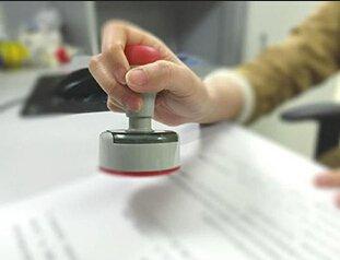 科学技术部关于印发《技术合同认定规则》的通知