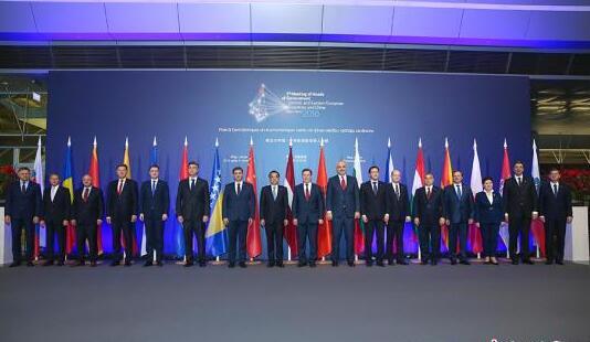 中国-中东欧国家合作里加纲要