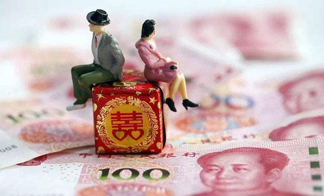 婚前支付的彩礼是否属于夫妻共同财产?